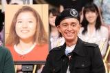 25日放送の日本テレビ系バラエティー『1周回って知らない話』に出演するマーク・パンサー(C)日本テレビ
