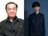 脚本家・早坂暁さん(左)の最後の作品『花へんろ 特別編「春子の人形」』NHK・BSプレミアムで今夏放送。主演は坂東龍汰(右)