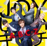 A.B.C-Zの5thシングル「JOYしたいキモチ」初回限定盤A