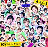 A.B.C-Zの5thシングル「JOYしたいキモチ」初回限定盤B