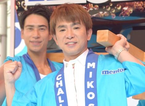 パパ願望を語ったよゐこ・濱口優=『MIKOSHI CHALLENGE by mentos』PRイベント (C)ORICON NewS inc.