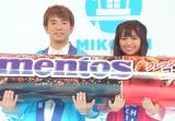 『MIKOSHI CHALLENGE by mentos』PRイベントに出席した(左から)濱口優、大原優乃 (C)ORICON NewS inc.