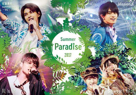 DVD1位『Summer Paradise 2017』(PC)
