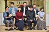ブレイク芸人の登竜門「おもしろ荘」初の夏開催 優勝者はdボタン投票で生決定(C)日本テレビ