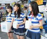 募金活動をしたSTU48(左から)市岡愛弓、磯貝花音、田中皓子(C)STU
