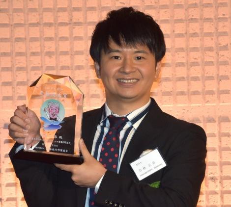 第3回『斎藤茂太賞』授賞式に出席したオードリーの若林正恭 (C)ORICON NewS inc.