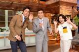 7月25日に放送されたテレビ朝日系『ザワつく!一茂良純ちさ子の会』番組平均視聴率15.0%を獲得(C)テレビ朝日