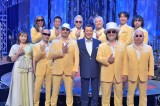 7月27日放送、NHK・BSプレミアム『The Covers』はクレイジーケンバンドデビュー20周年スペシャル。加山雄三も出演(C)NHK