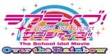 『ラブライブ!サンシャイン!!The School Idol Movie Over the Rainbow』ロゴ(C)2019 プロジェクトラブライブ!サンシャイン!!ムービー