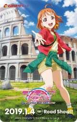 『ラブライブ!サンシャイン!!The School Idol Movie Over the Rainbow』特典付前売券(ムビチケカード)(C)2019 プロジェクトラブライブ!サンシャイン!!ムービー