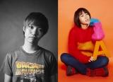 「Movie Diary -青春スクロール- feat. 和島あみ」の編曲を担当したJUVENILE(左)