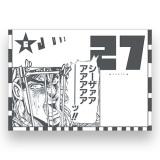 『ジョジョの奇妙な冒険』日めくりカレンダー3(C)荒木飛呂彦&LUCKY LAND COMMUNICATIONS/集英社
