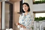 木村多江、「あな家」の主婦役で新境地