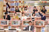 全国へロケへ出かけたアナウンサー陣もスタジオ出演(C)テレビ朝日