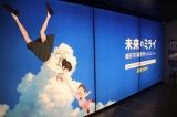 アニメ専門劇場にリニューアルした「角川シネマ新宿」 (C)ORICON NewS inc.