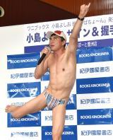 """小島よしお、結婚の小林麻耶に""""おめでとピーヤ""""(C)ORICON NewS inc."""
