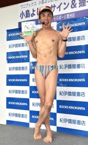 絵本『ぱちょ〜ん』発売記念イベントに出席した小島よしお(C)ORICON NewS inc.