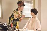 28日放送の日本テレビ系連続ドラマ『サバイバル・ウェディング』第3話よりブルゾンちえみ、波瑠 (C)日本テレビ