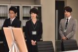 28日放送の日本テレビ系連続ドラマ『サバイバル・ウェディング』第3話より野間口徹、波瑠、吉沢亮 (C)日本テレビ
