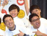 (後列左から)和牛・川西賢志郎、ミキ・亜生(前列左から)和牛・水田信二、ミキ・昴生 (C)ORICON NewS inc.