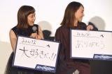 (左から)比嘉愛未、新垣結衣 (C)ORICON NewS inc.