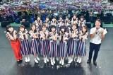 『高校生クイズ』地区大会に出演した乃木坂46とブルゾンちえみ (C)日本テレビ