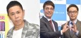 岡村隆史、剛力インスタ騒動に胸中 裏番組のおぎやはぎもコメント (C)ORICON NewS inc.