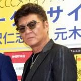 エンターテインメントに対する「締め付けが厳しすぎ」と訴えた小沢仁志 (C)ORICON NewS inc.