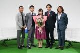 皆藤愛子『FOOT×BRAIN』卒業