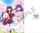 8月4日発売開始、第1弾前売券特典クリアファイル(C)TYPE-MOON・ufotable・FSNPC