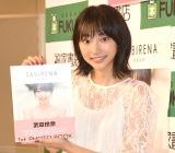 1stフォトブック『タビレナ』発売記念イベントを行った武田玲奈 (C)ORICON NewS inc.