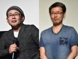 HTB『水曜どうでしょう』のディレクター、藤村忠寿氏&嬉野雅道氏 (C)ORICON NewS inc.