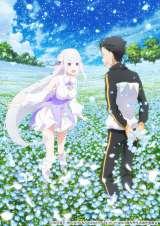 『リゼロ』新OVAのビジュアル公開