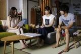 テレビ朝日系土曜ナイトドラマ『ヒモメン』第2話(8月4日放送)シーン写真 (C)テレビ朝日