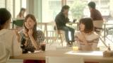 乃木坂46 21stシングル「ジコチューで行こう!」初回仕様限定(CD+DVD)盤Type-Cに収録される白石麻衣・西野七瀬ユニット曲「心のモノローグ」Music Videoが公開
