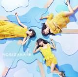 乃木坂46 21stシングル「ジコチューで行こう!」ジャケット写真公開<Type-A>
