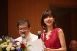『第1回東京国際合唱コンクール』の司会を務めた加藤綾子