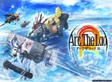 スマホ向けゲーム『アークザラッドR』ビジュアル公開