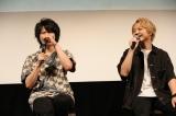 アニメ『ムヒョとロージーの魔法律相談事務所』先行試写会に出席した(左から)村瀬歩、林勇