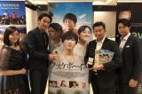 最優秀外国語映画作品賞も受賞した『ウスケボーイズ』(10月20日公開)キャスト&スタッフ