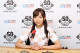 乃木坂46、ラジオでリクアワ開催 メインパーソナリティーは新内眞衣