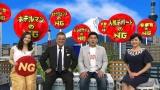 """フジ新人発掘企画""""金賞""""が特番化"""