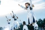 けやき坂46=欅坂46 野外ワンマンライブ『欅共和国2018』より 撮影:上山陽介