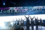 「エキセントリック」=欅坂46 野外ワンマンライブ『欅共和国2018』より 撮影:上山陽介