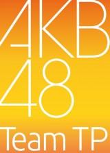 AKB48の台湾姉妹グループとして新たに立ち上げる「AKB48 Team TP」