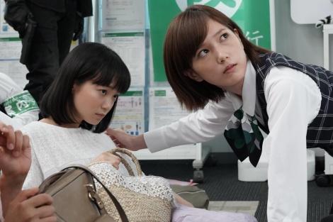 道枝駿佑 絶対零度 第5話 再放送