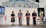 (左から)工藤美枝子さん、ミュージアムの館長・濱田大氏、朝霞市長の富岡勝則氏、BMI代表取締役の高杉敬二氏 (C)ORICON NewS inc.