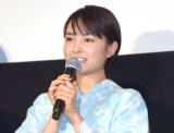 映画『青夏 きみに恋した30日』の前日祭舞台あいさつに出席した葵わかな (C)ORICON NewS inc.