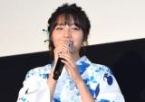 映画『青夏 きみに恋した30日』の前日祭舞台あいさつに出席した秋田汐梨 (C)ORICON NewS inc.