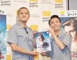 PRイベントに出席したカミナリ(左から)竹内まなぶ、石田たくみ (C)ORICON NewS inc.